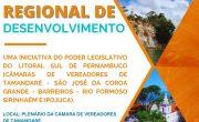 Vem aí o 2° Fórum Regional de Desenvolvimento das cidades do Litoral Sul de Pernambuco.